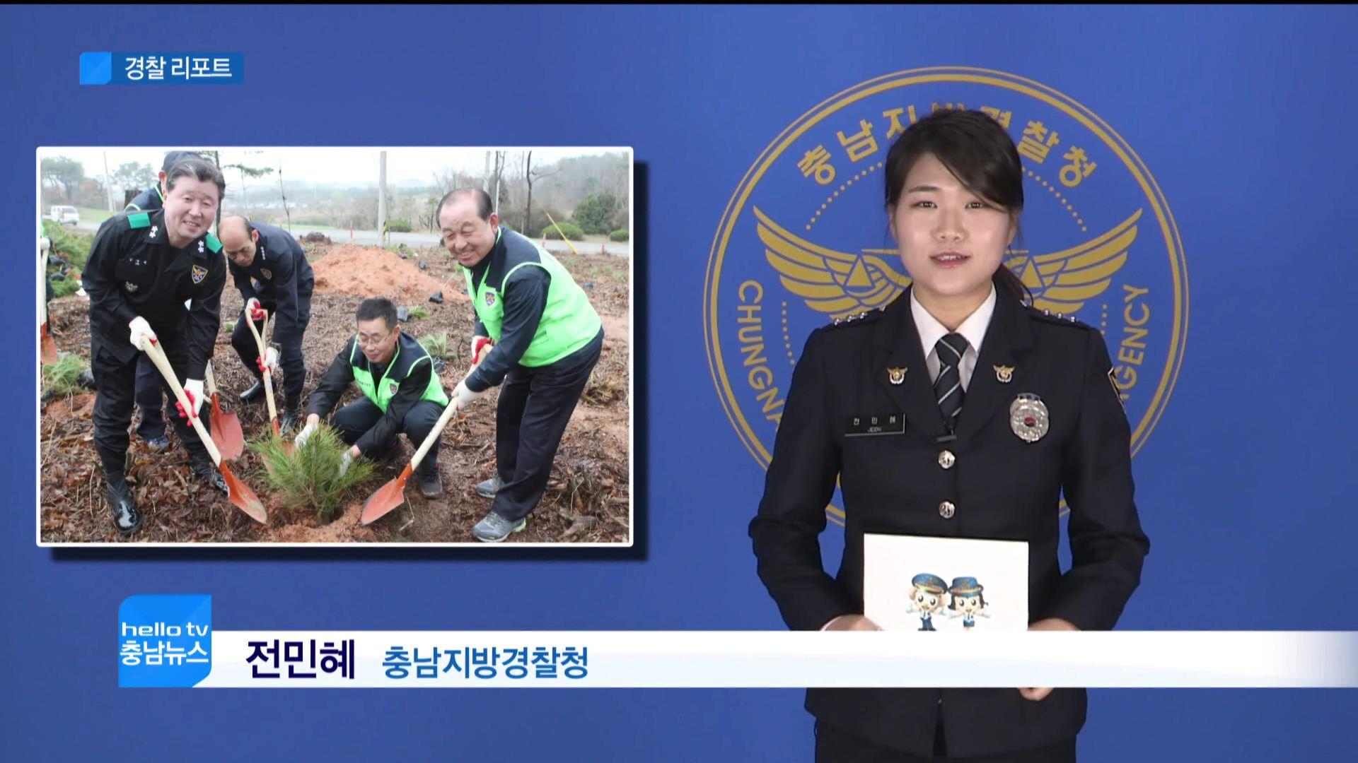 충남경찰 리포트 61회