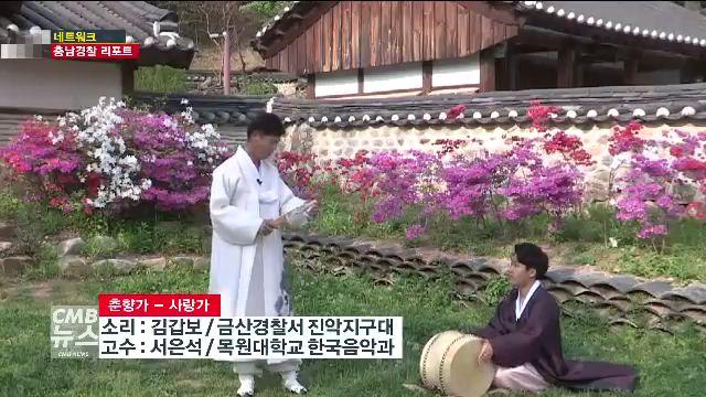 충남경찰리포트 65회
