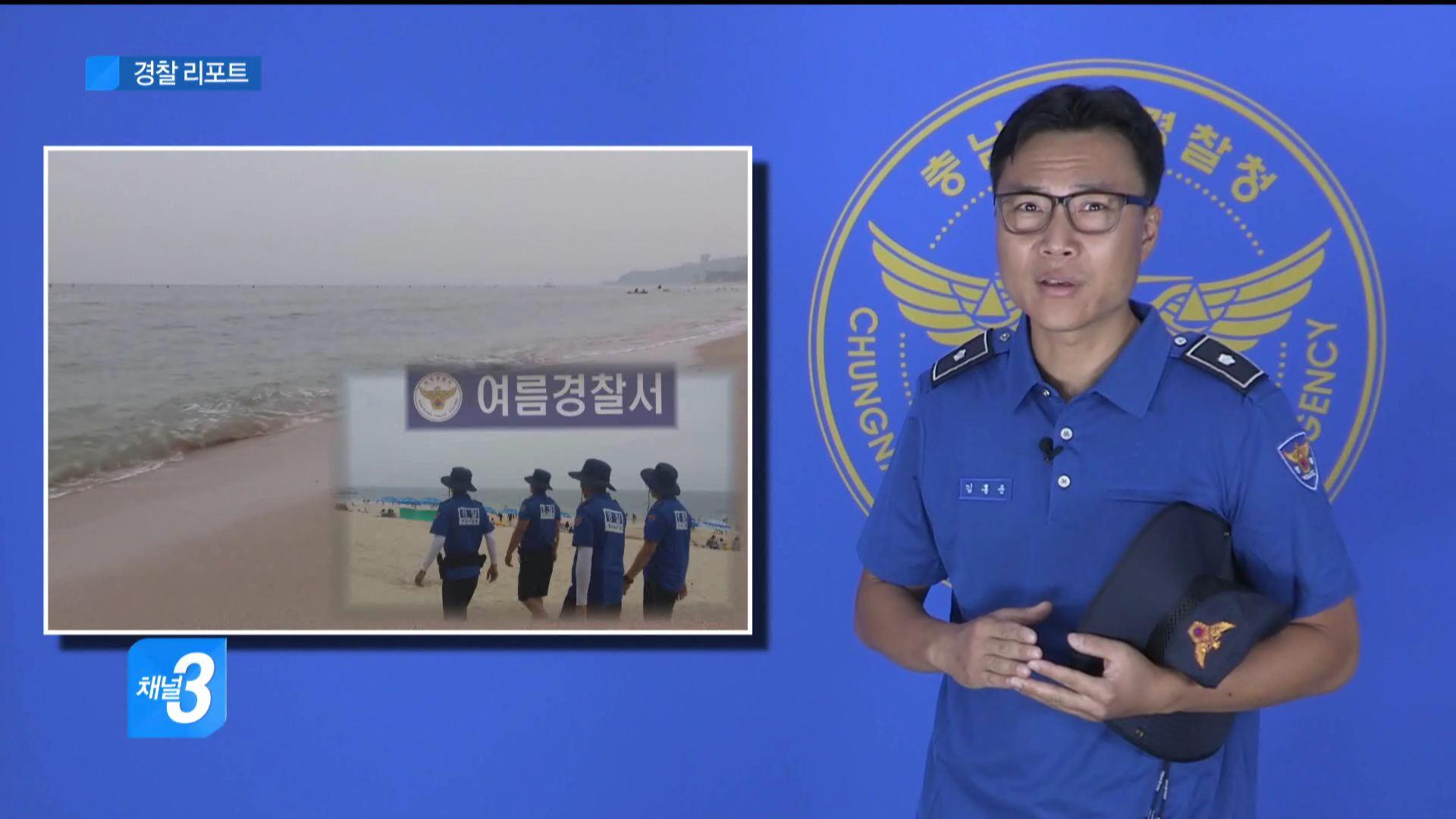 충남경찰리포트 79회 -김홍운 경위의 코믹버전
