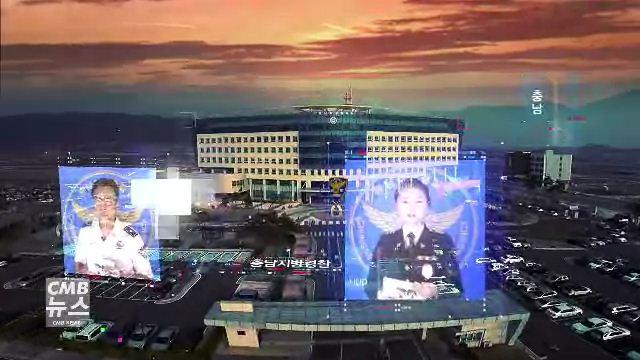 충남 경찰리포트 83회
