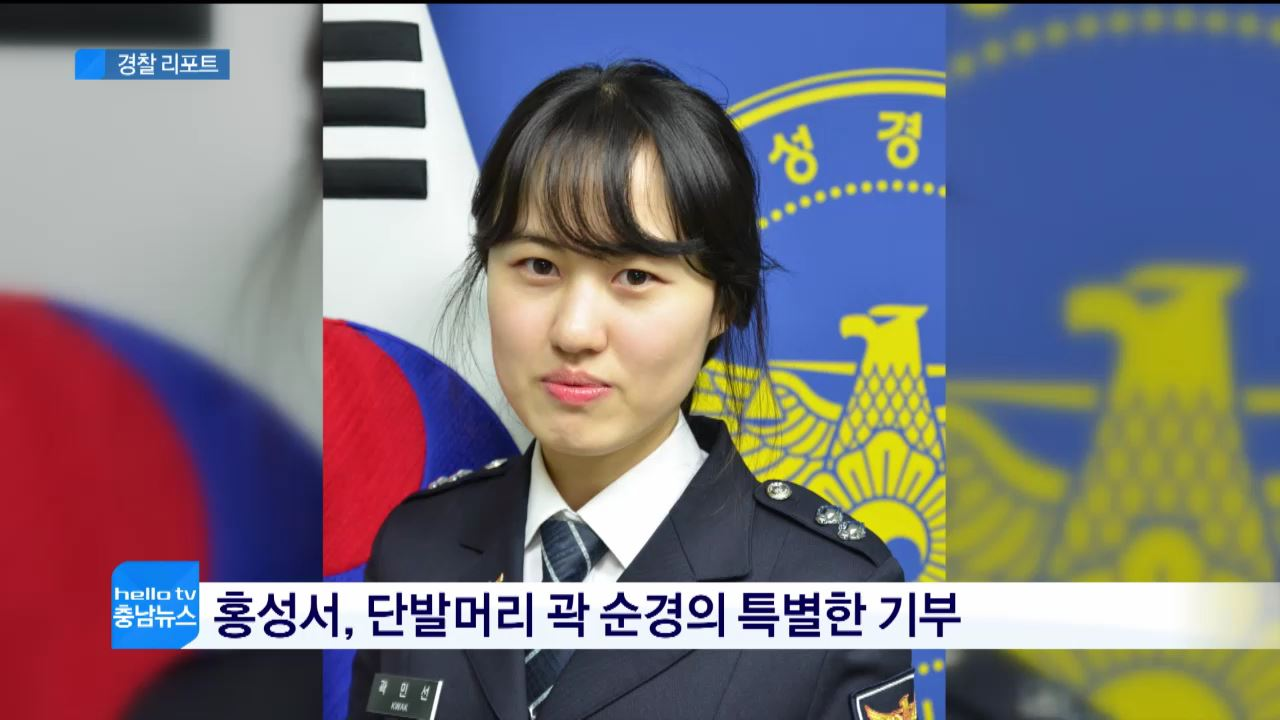 경찰리포트 103회 (160129)