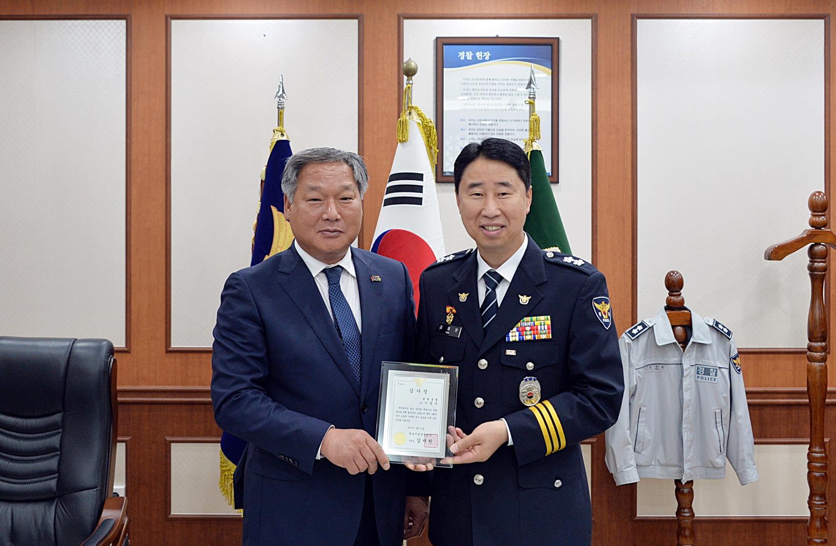 이용우 부여군수 감사장 전달