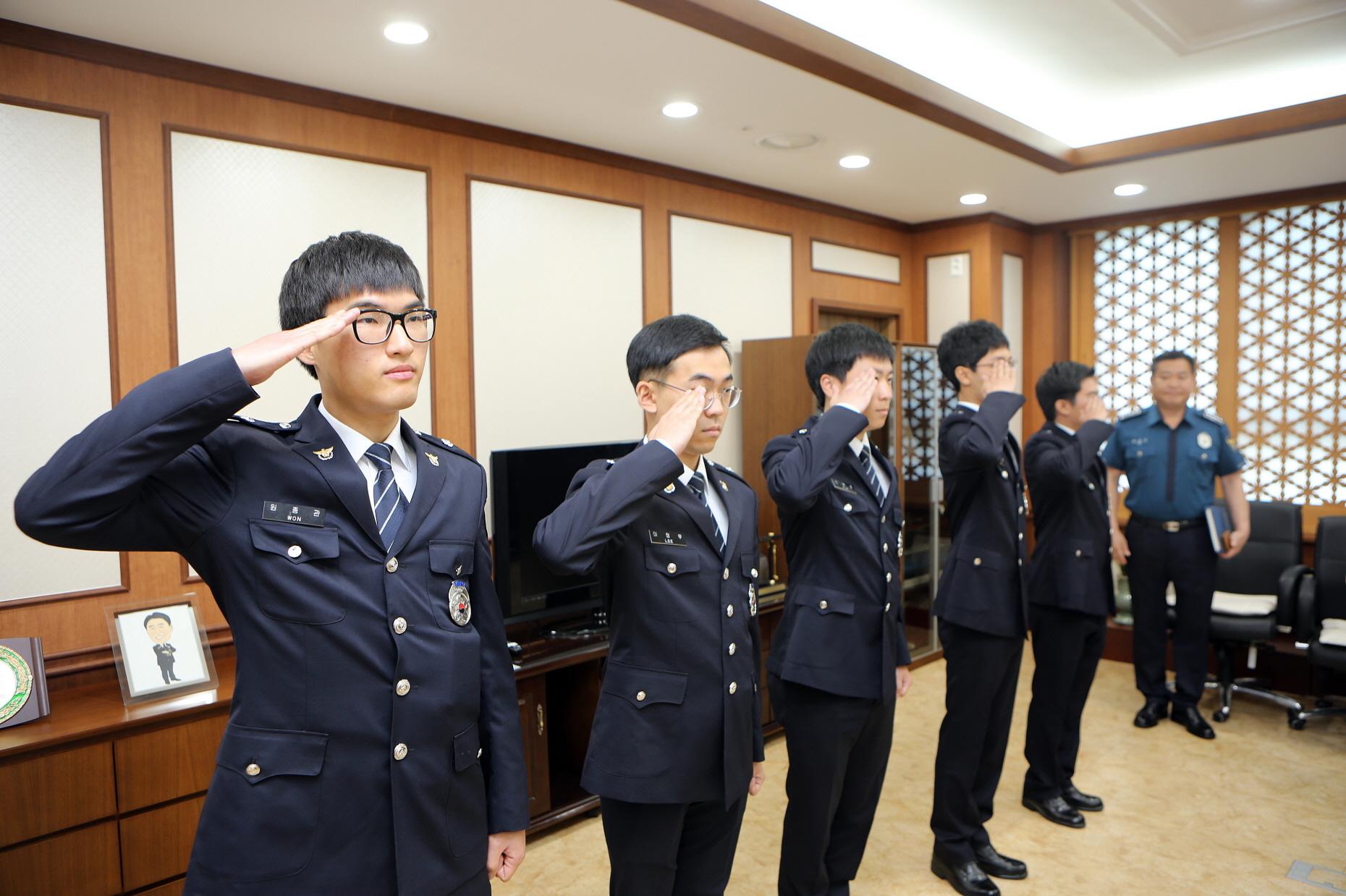 경찰대학교 33기 인사발령 전입 신고식