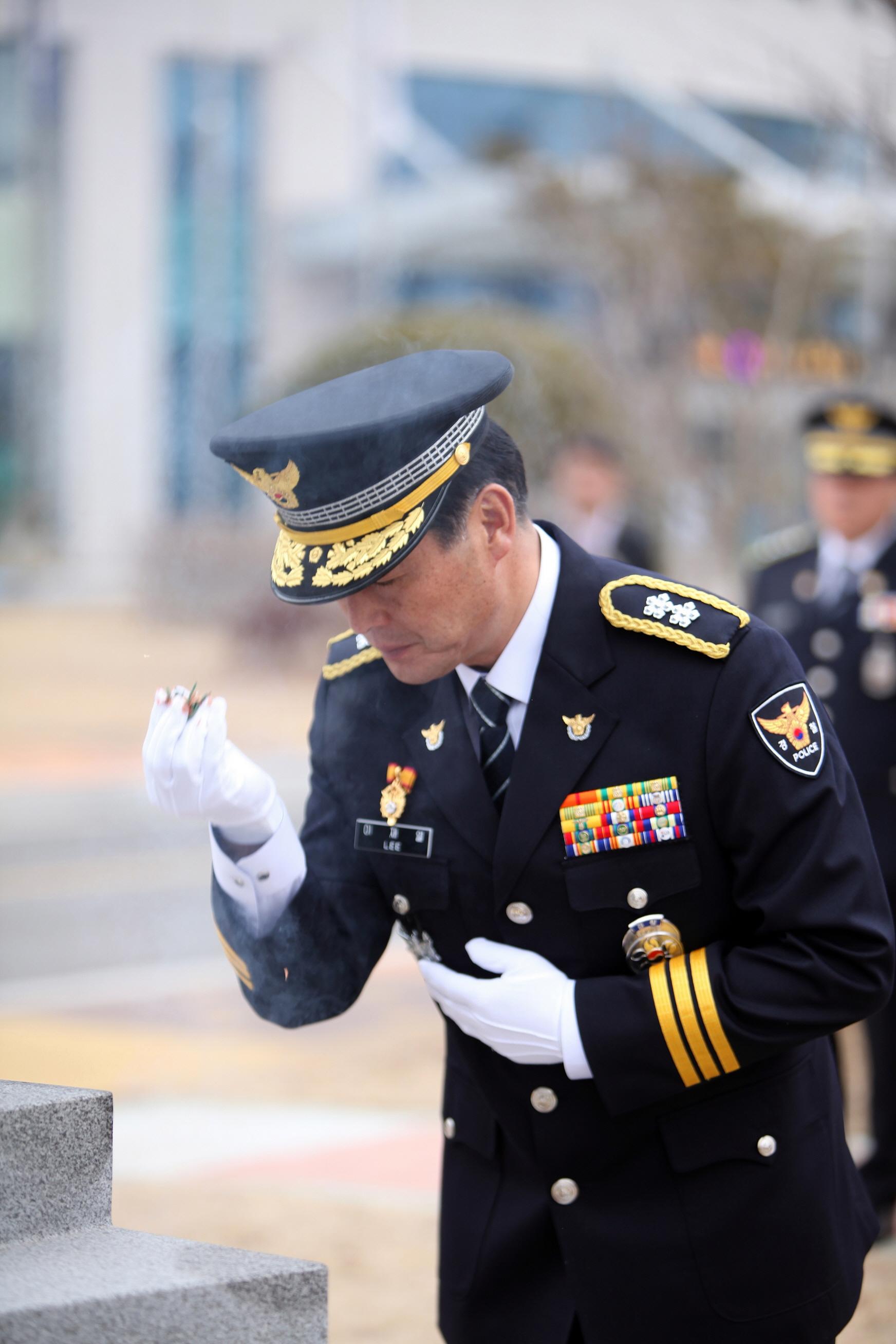2018년도 충남경찰청 시무식