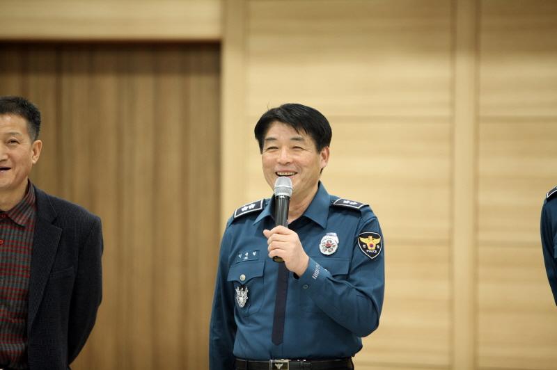 2018 충남경찰 화합한마당