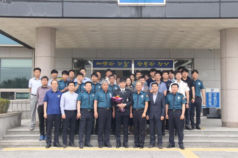 청양경찰서, 신임 292기 환영식