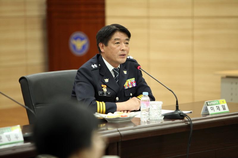2018년도 충남경찰청 경찰발전 위원회 위촉식