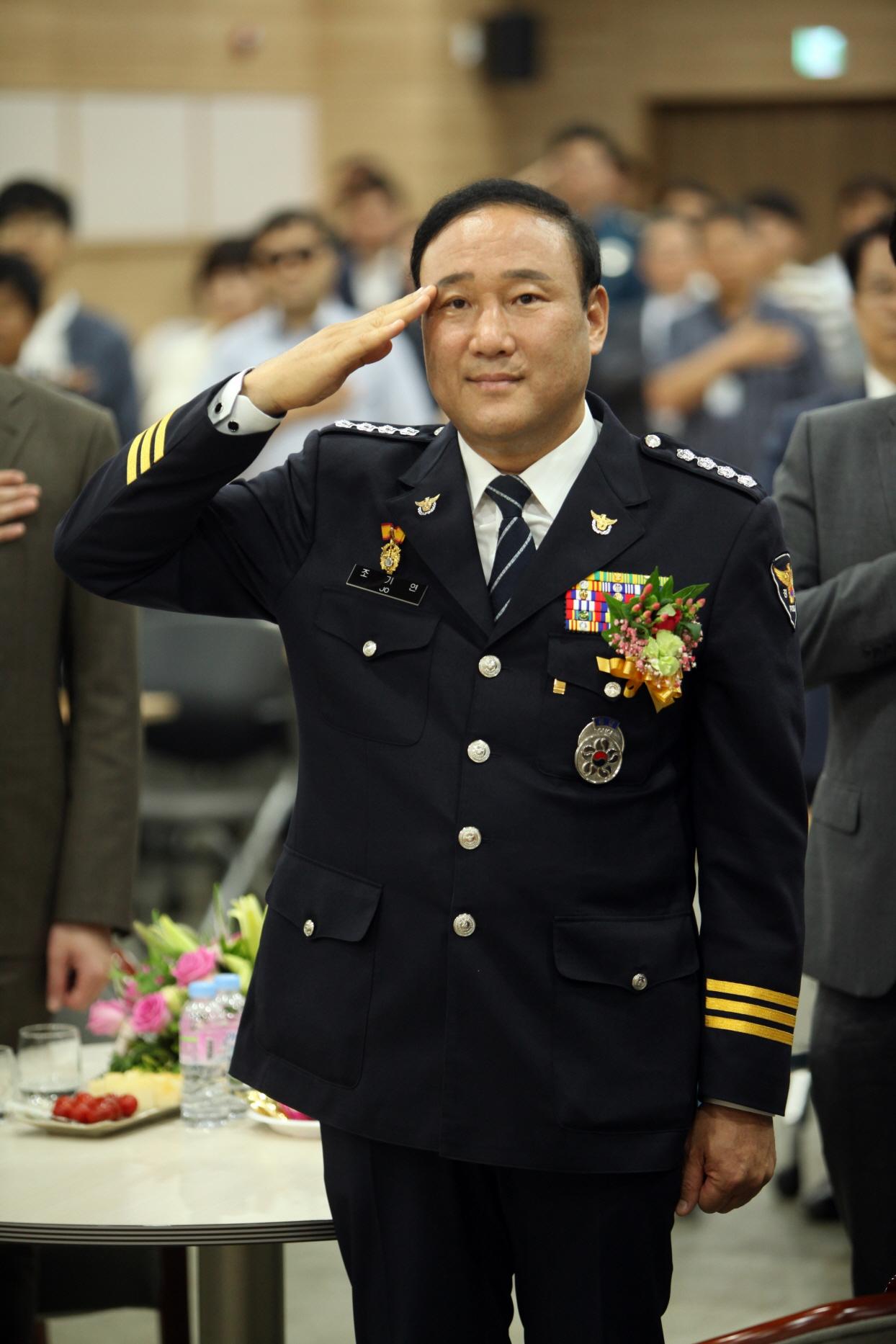 상반기 정년퇴임식 - 조기연 총경(前서천경찰서장)