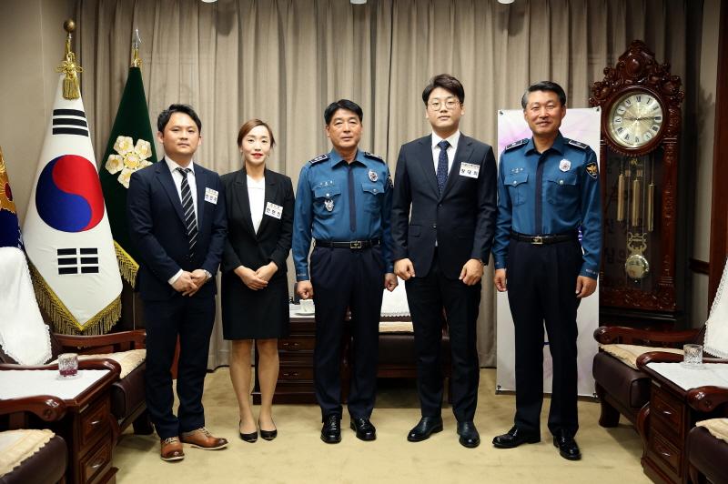 충남경찰청 일반직 공무원 채용