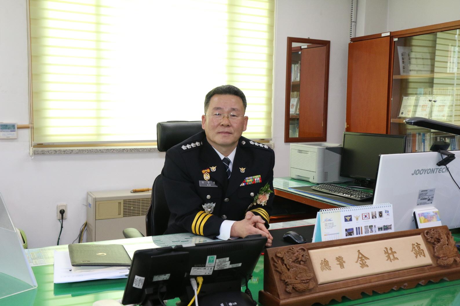 제66대 김장호 예산경찰서장 취임사