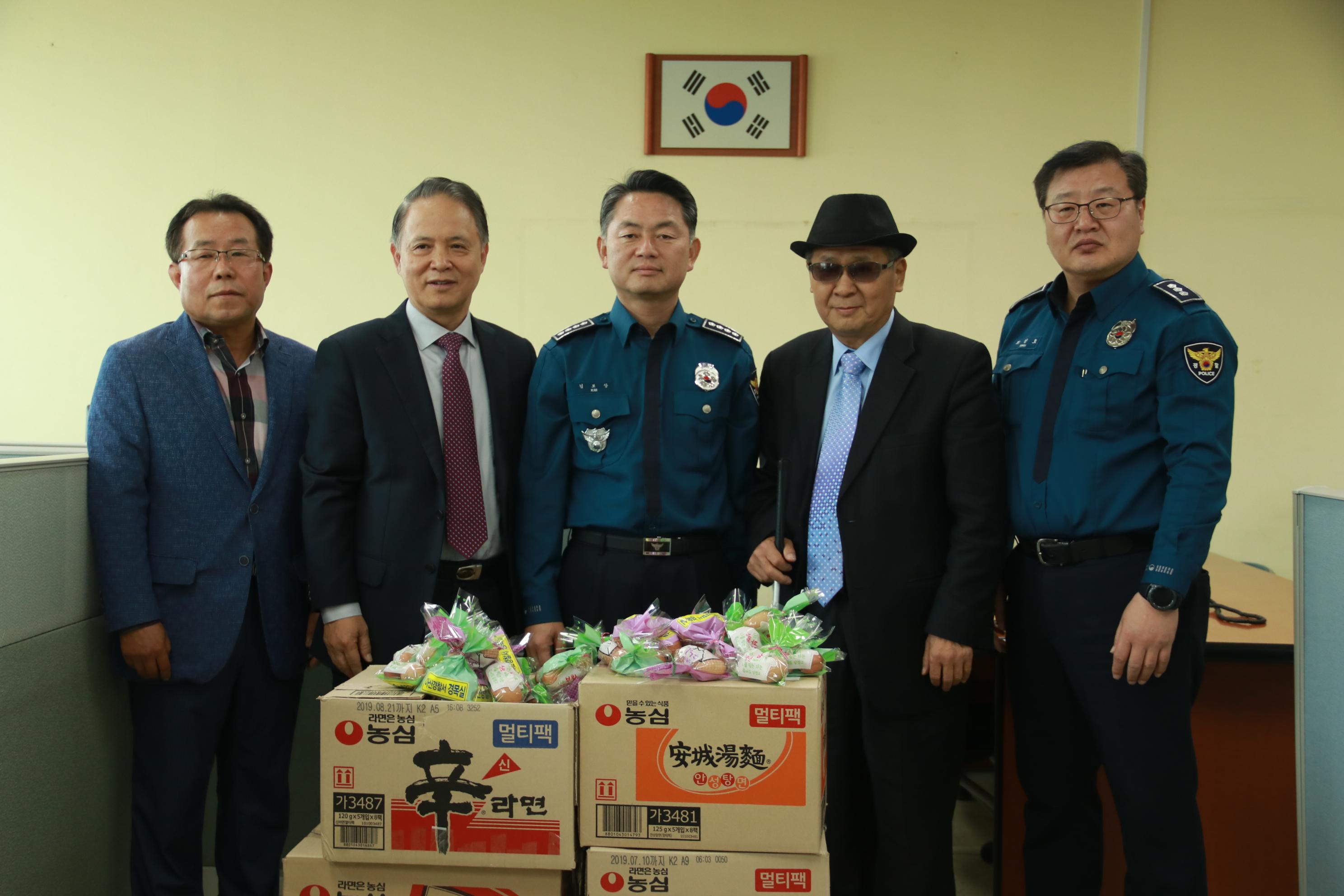 아산경찰서 경목 위원 부활절 기념 방문