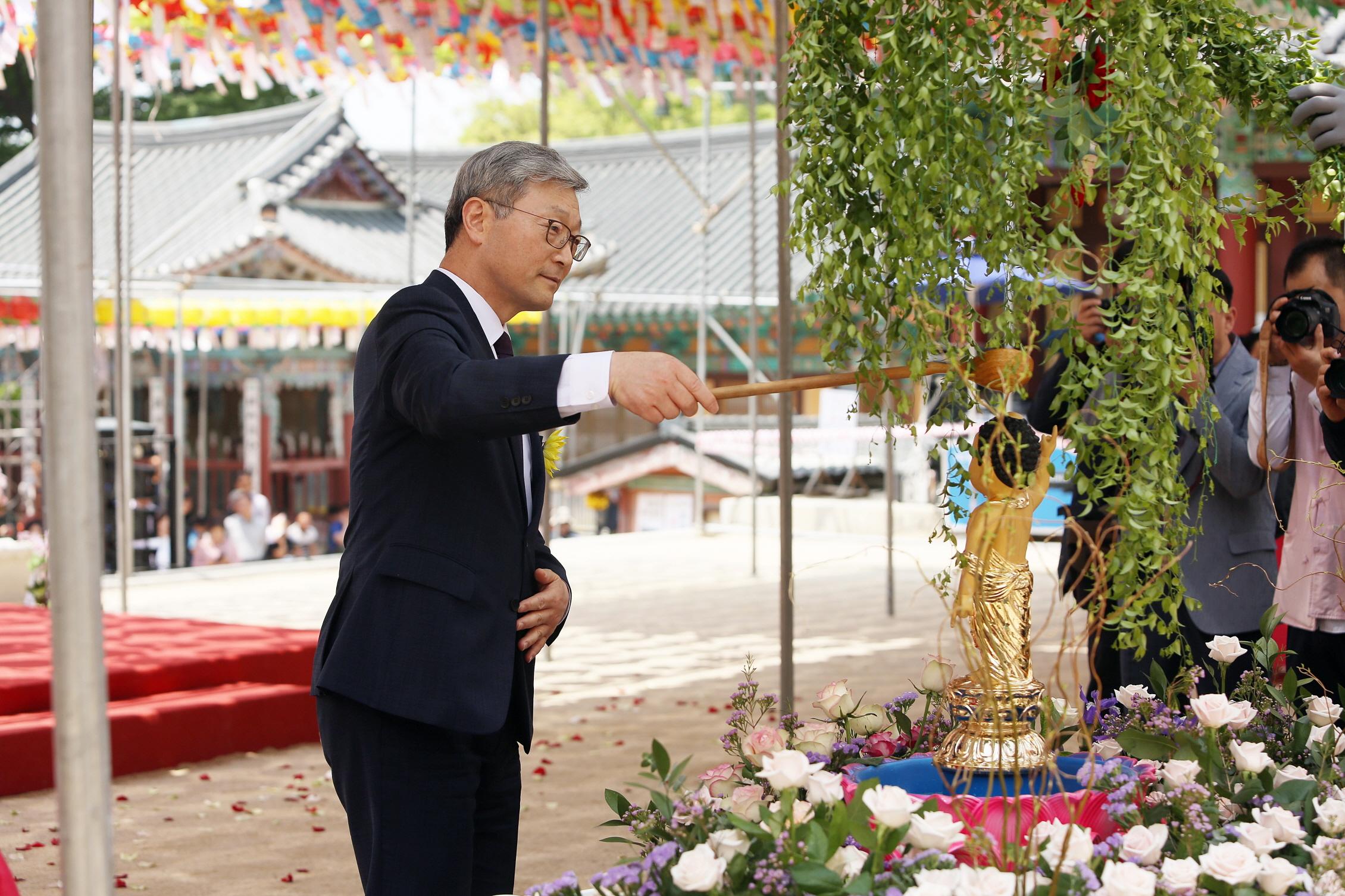 불기 제 2563년 부처님 오신날 봉축식