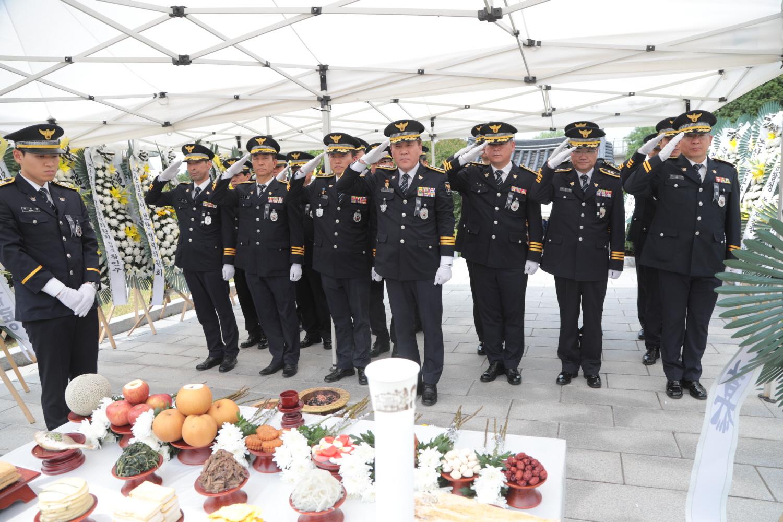 논산서, 제69주기 순국경찰관 합동추도식 개최