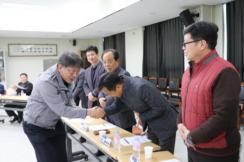공주경찰서 경찰발전 위원회 개최