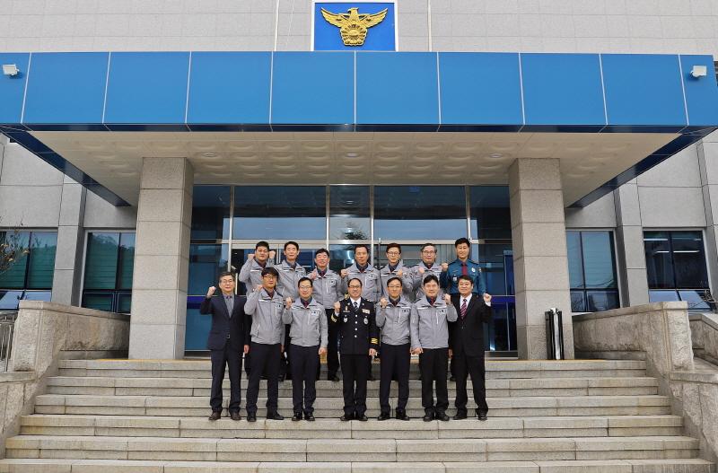 홍성경찰서 새단장