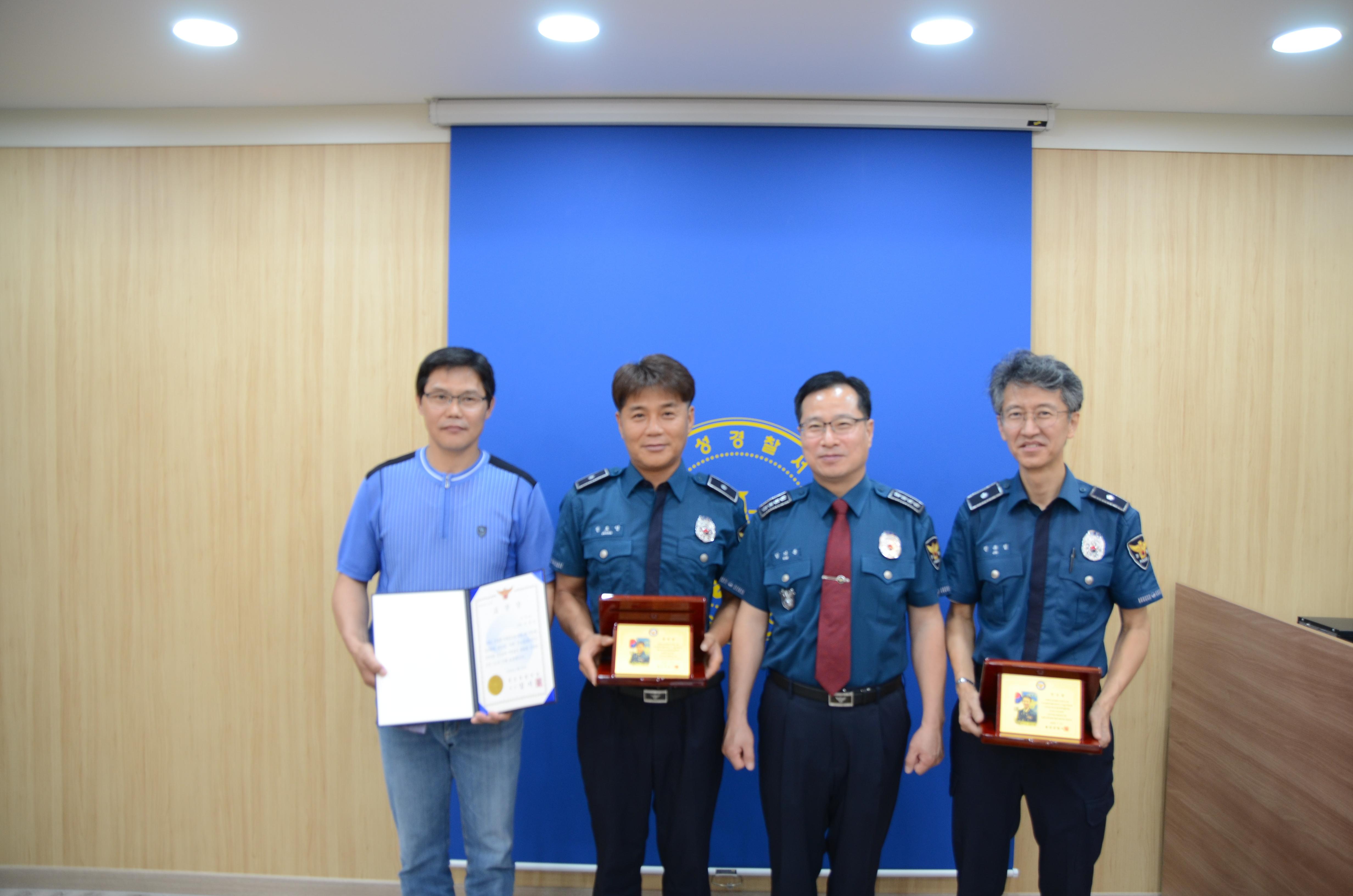 20.7.23 BEST 홍성경찰 선발 및 표창수여식