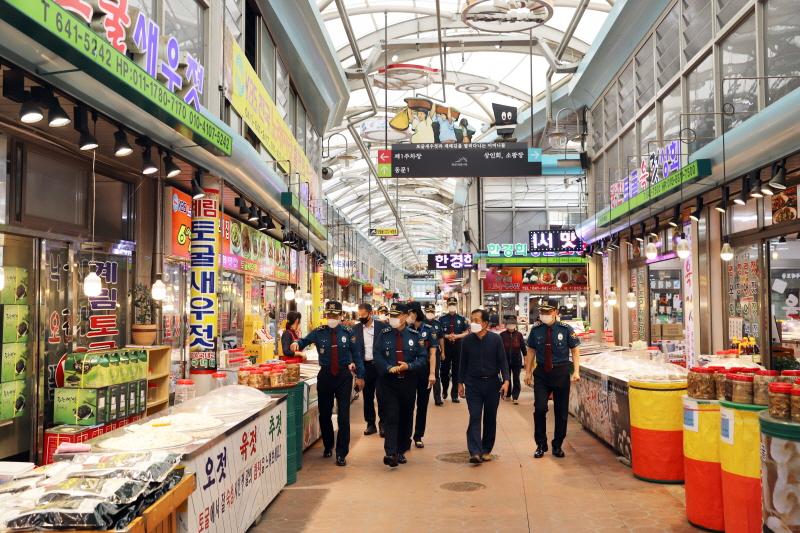 홍성 광천 전통 시장 점검