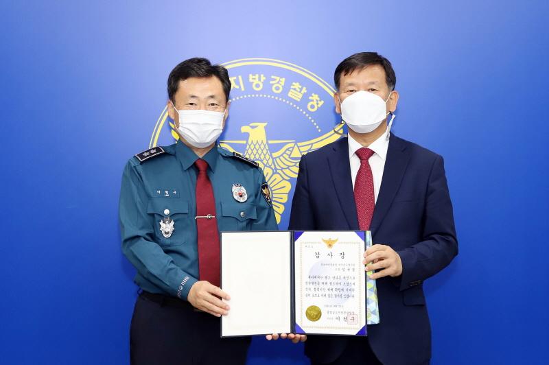 외사협력 자문위원회 위촉식