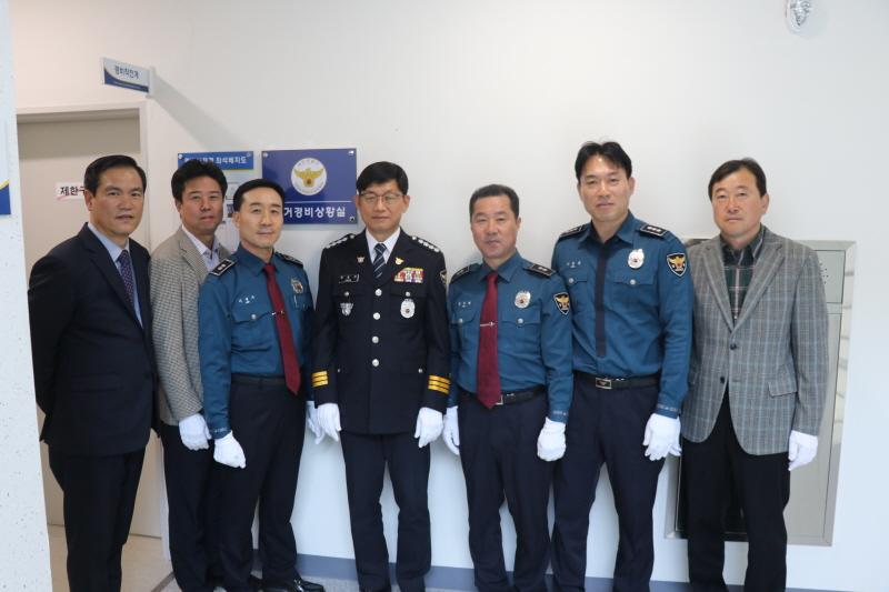 태안경찰서 국회의원 선거경비상황실 운영
