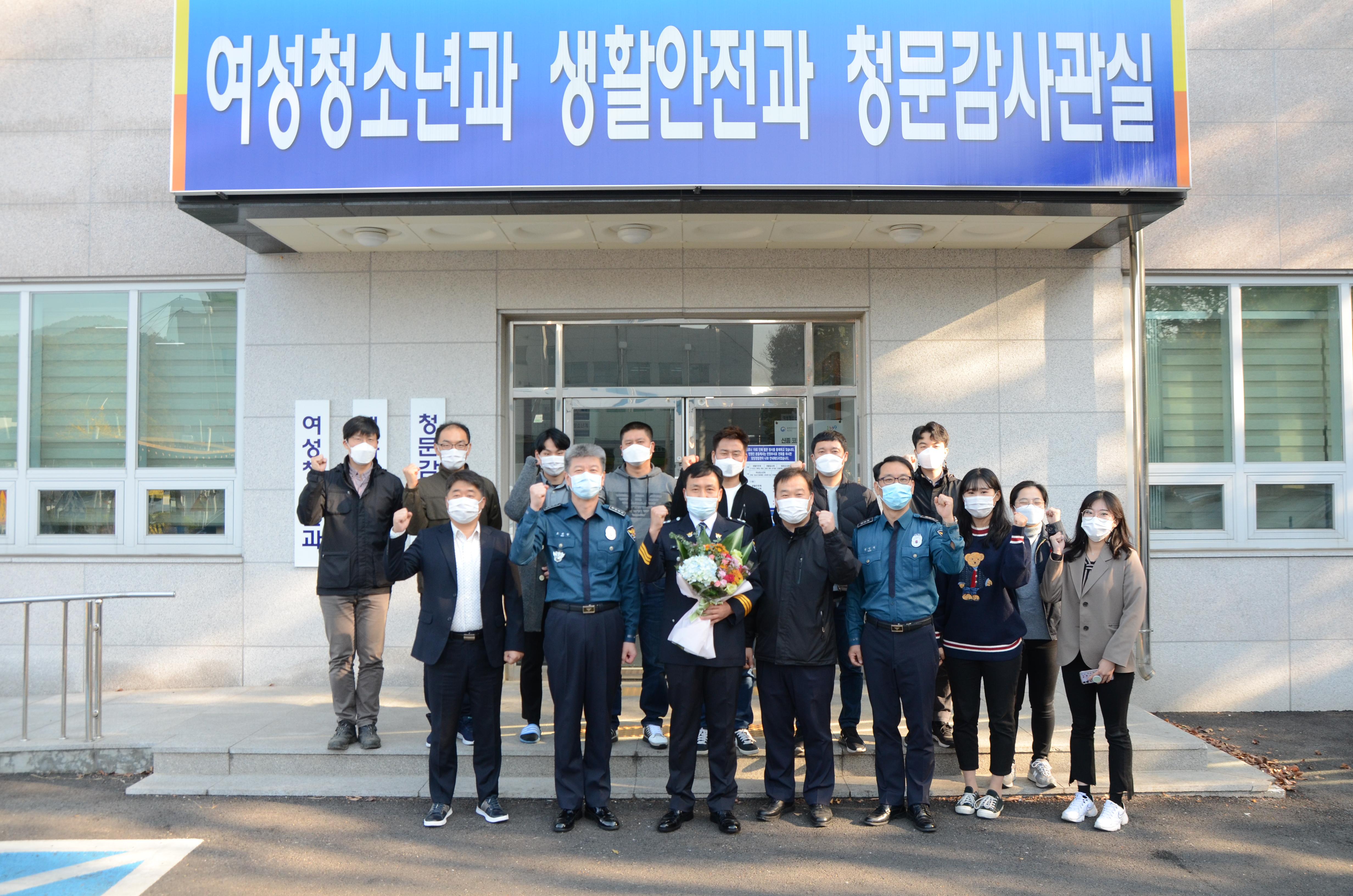 20.11.1 승진임용식 개최