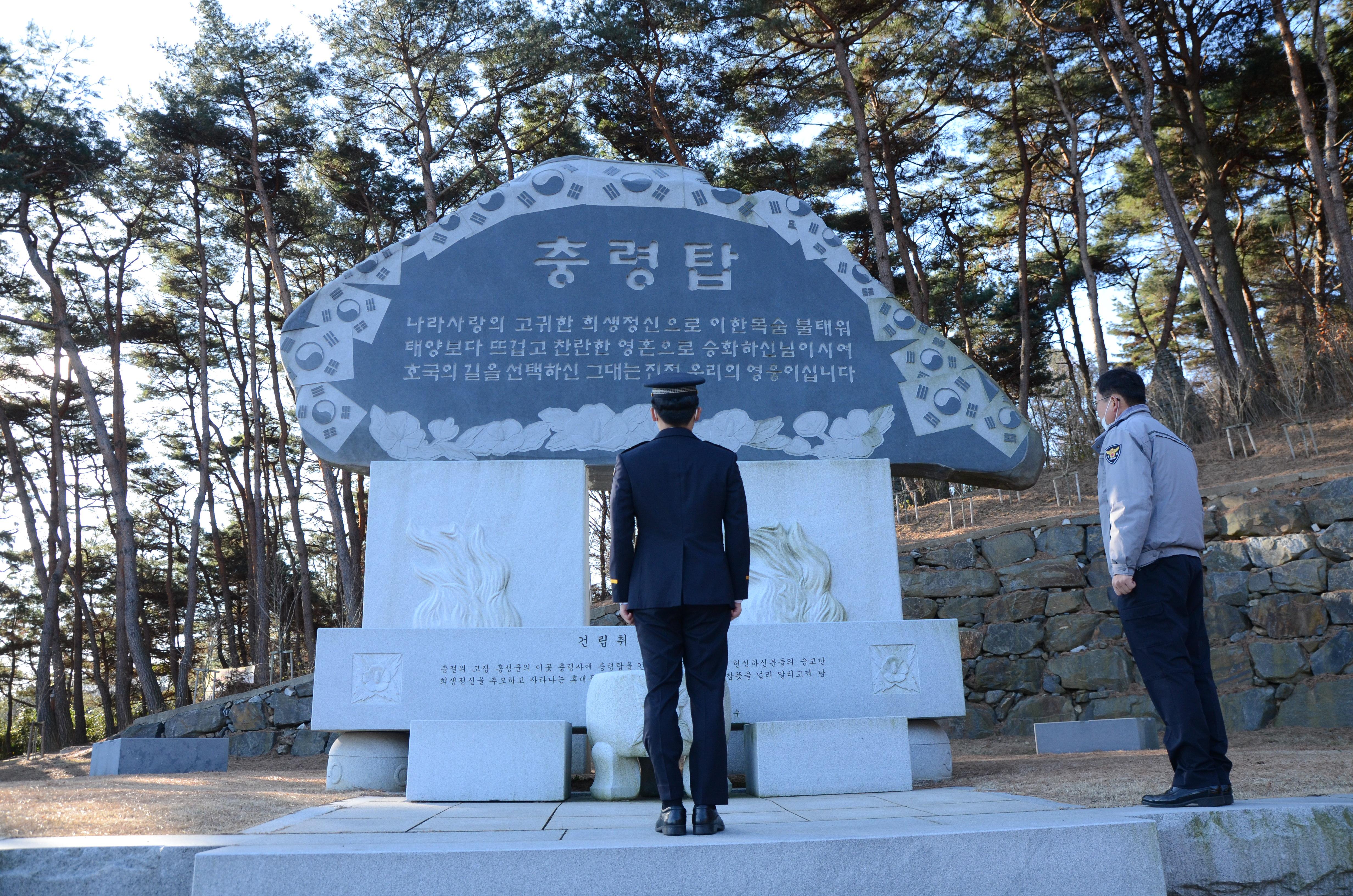 20.12.14 신임 303기 경찰관 전입신고