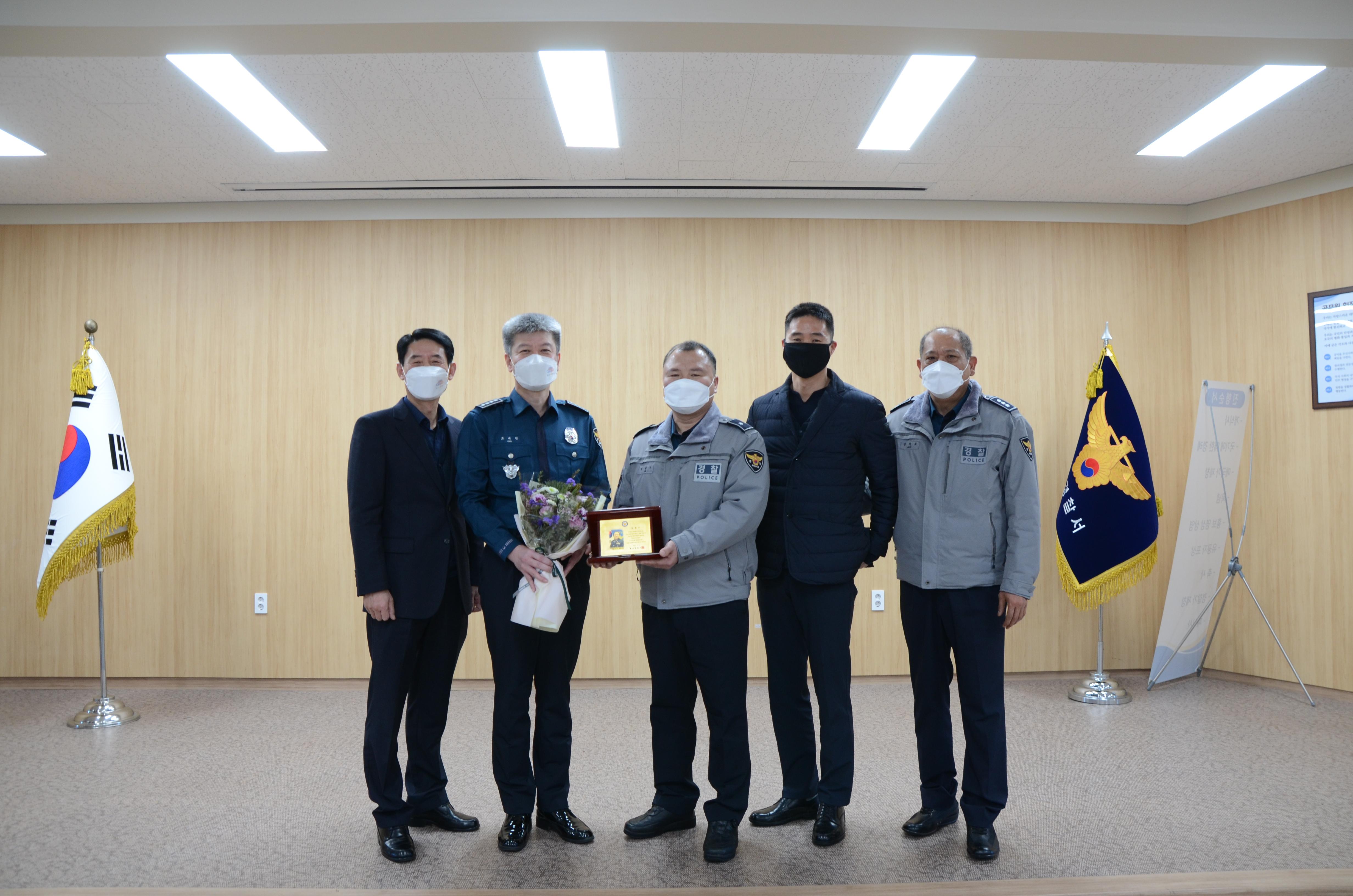 21.02.04 베스트 홍성경찰 인증패 수여