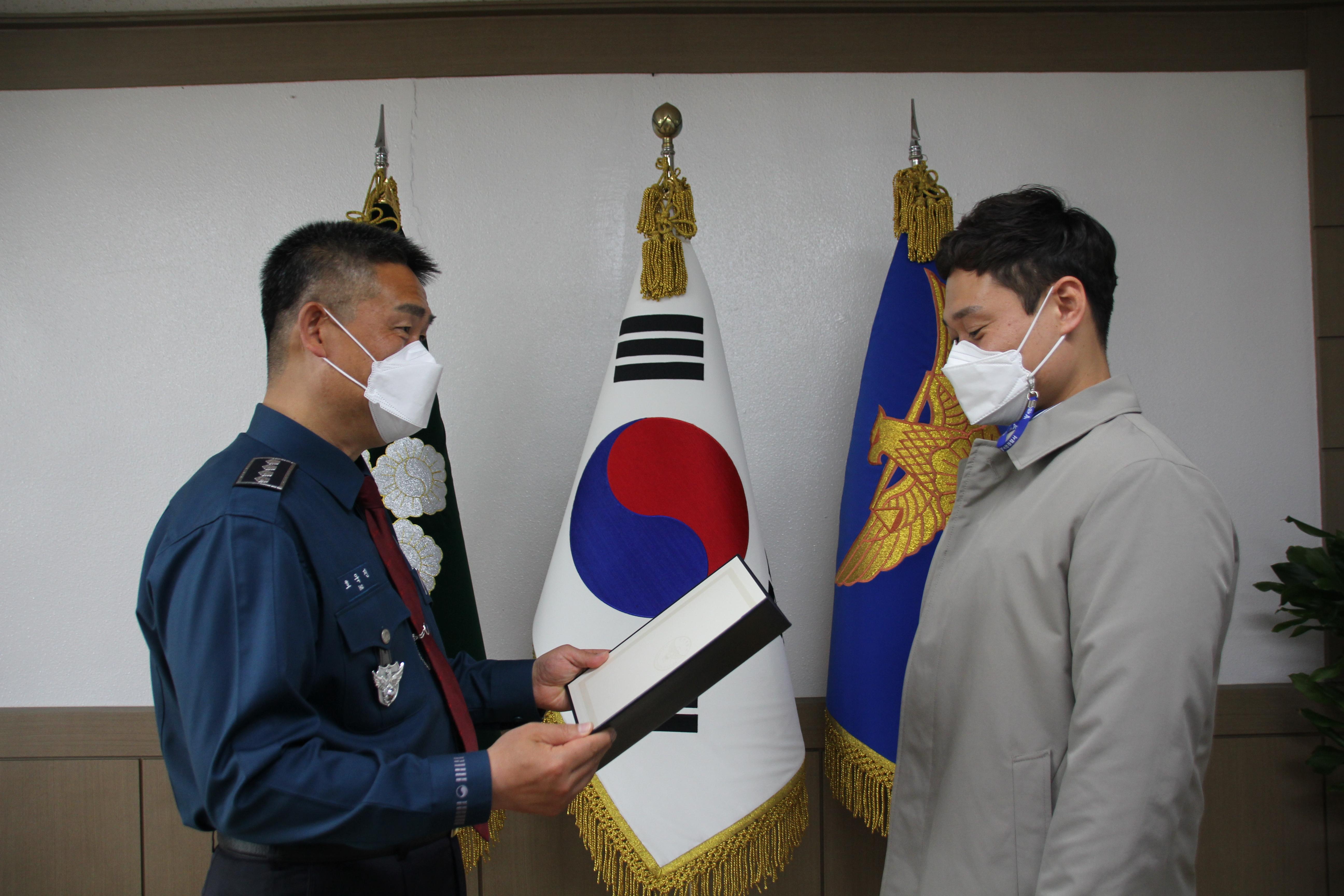 21.4.14. 경찰서장 표창 수여식