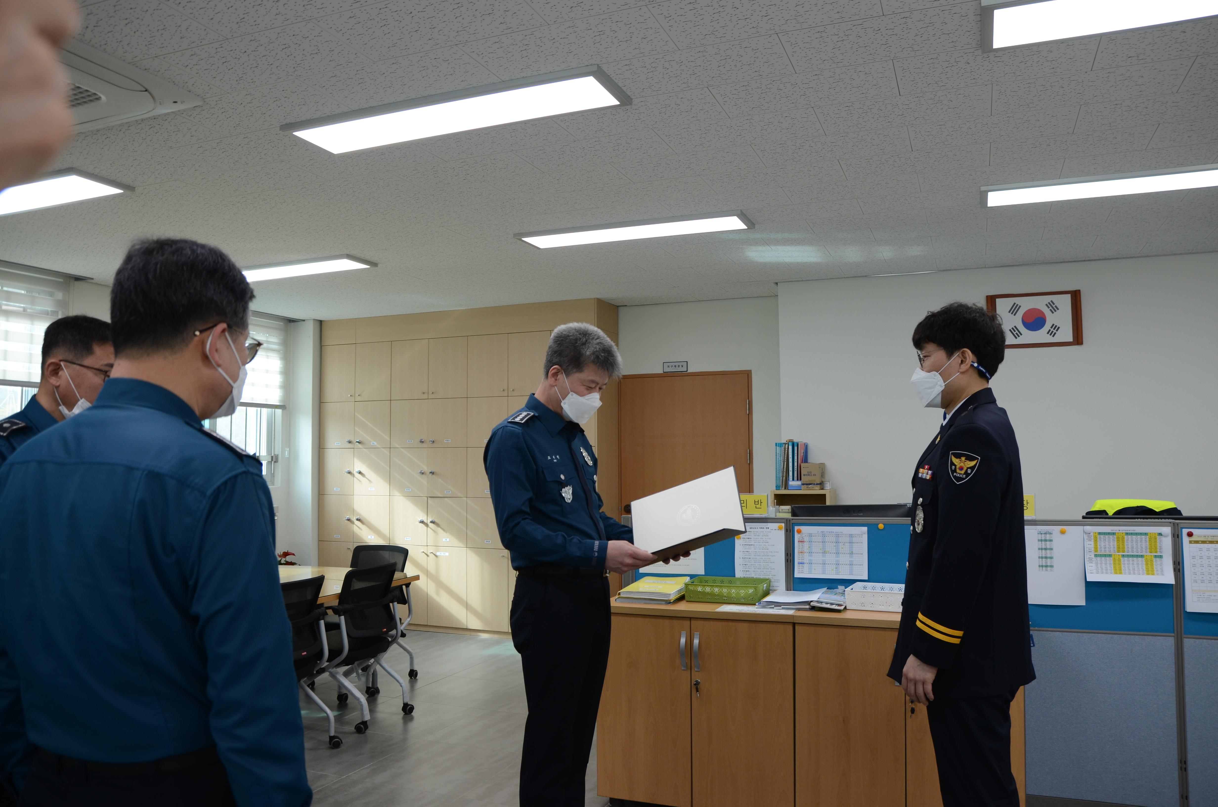 21.04.01 승진임용식