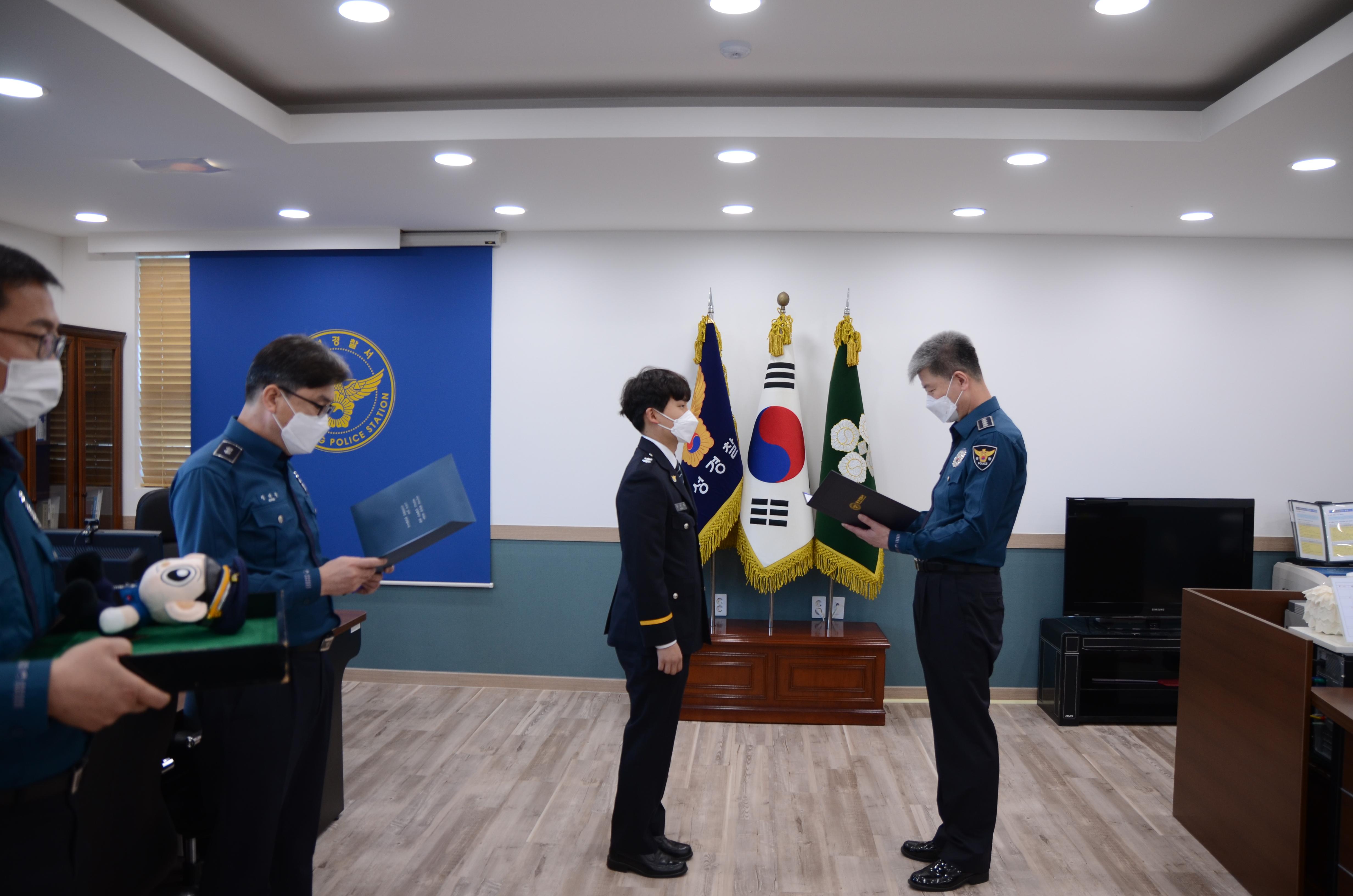 21.04.09 신임 경찰관 졸업식