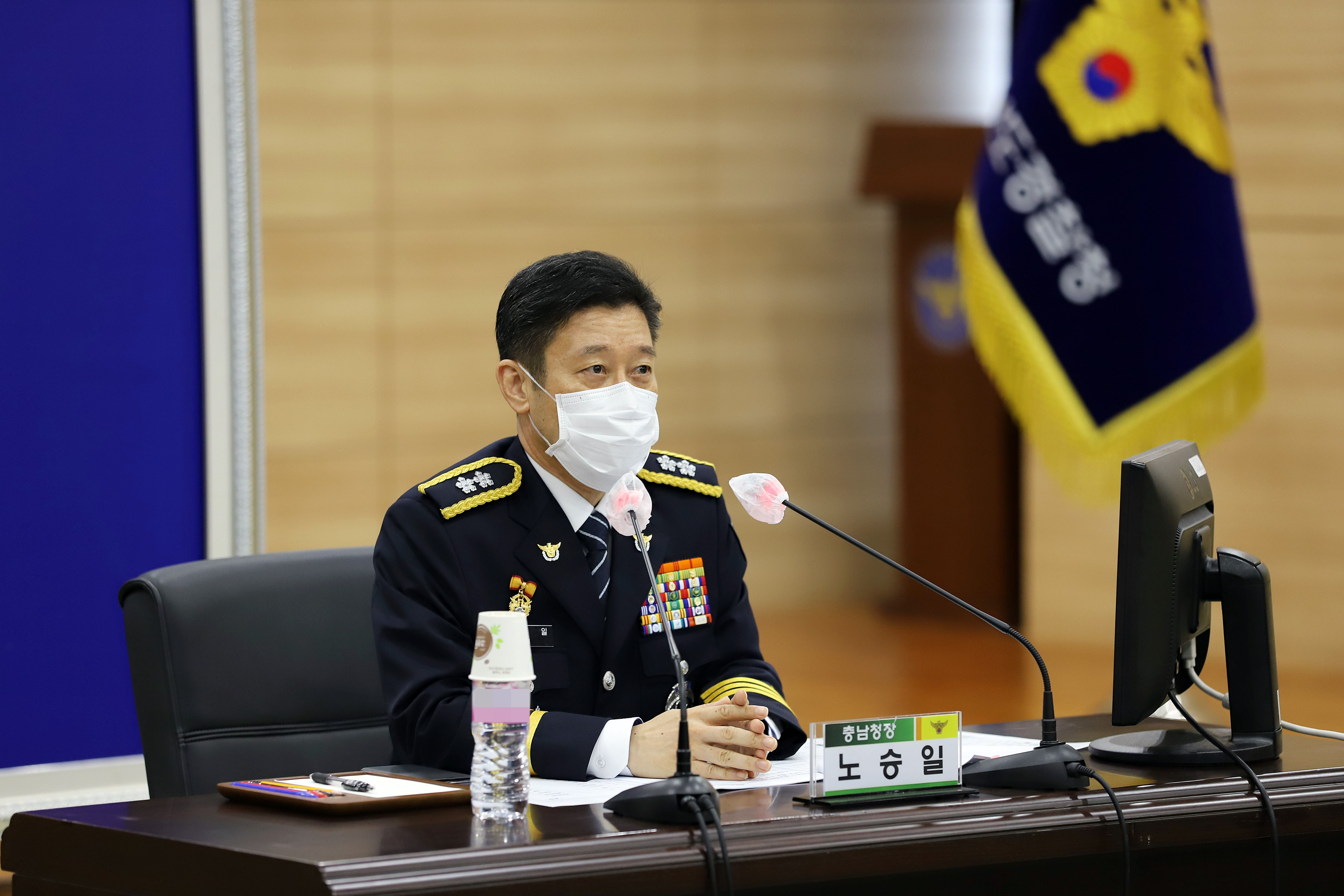 제 33대 충남경찰청장 노승일 치안감 취임