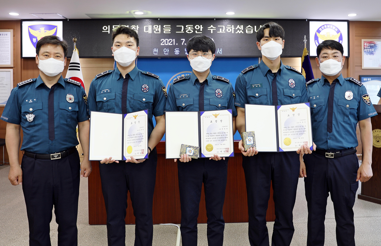 천안동남서 의경 112타격대 환송식 열어