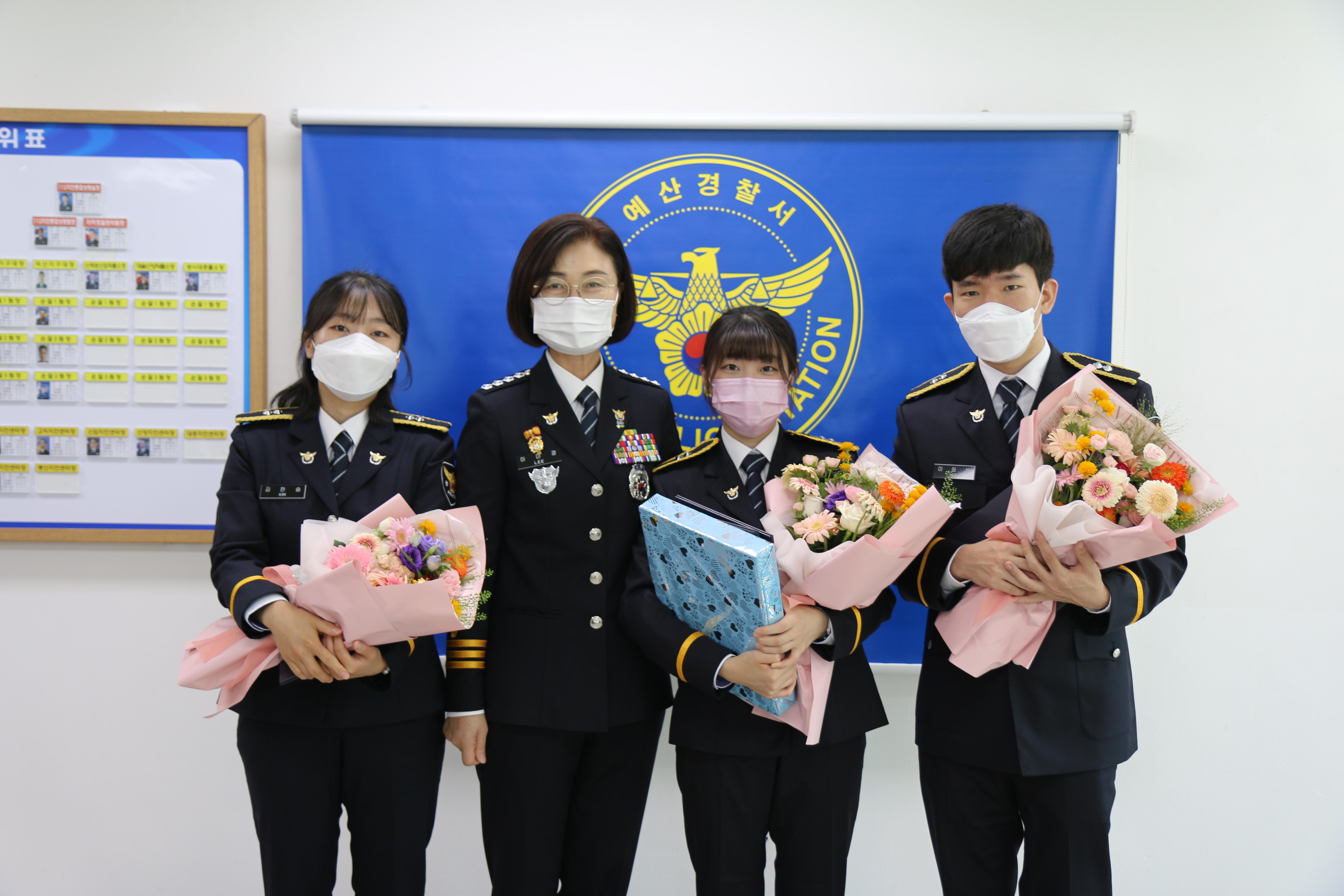 신임 305기 졸업식
